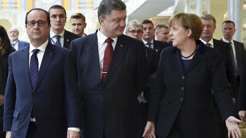 Financial Times: Европа торопит Киев с выполнением «Минска-2», чтобы не злить Россию