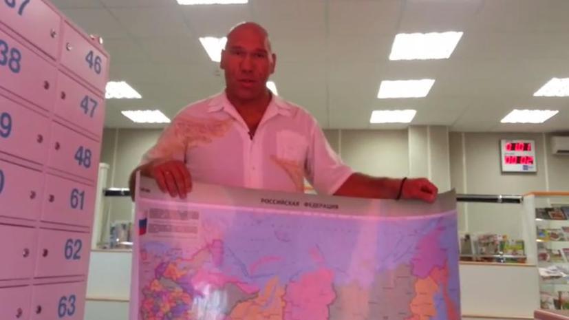 Николай Валуев преподал Джен Псаки урок географии
