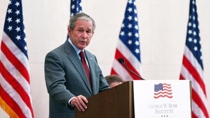 Минюст США: Буш и его администрация не должны отвечать за войну в Ираке