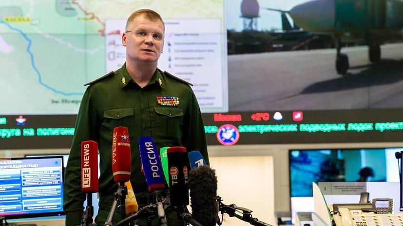 Минобороны: ВКС РФ уничтожили укрепрайон ИГ в 30 километрах от Пальмиры