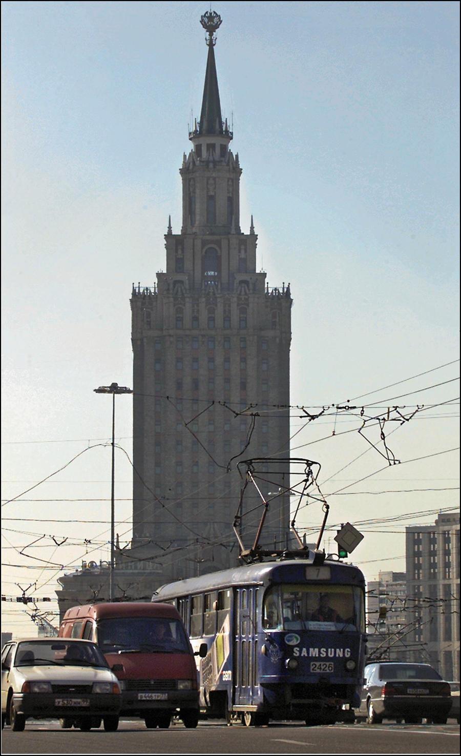 Москвичам расскажут о достопримечательностях прямо в трамваях