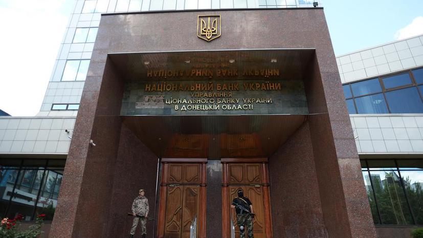Минфин РФ: Украина выплатила России $75 млн за евробонды