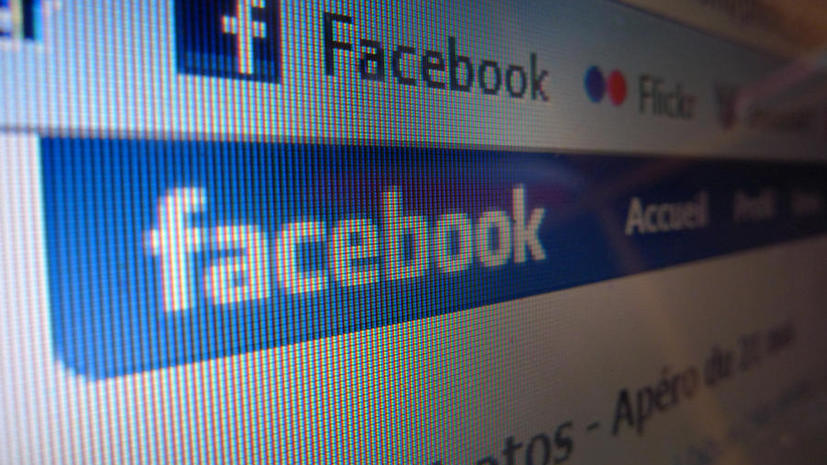 Facebook теряет популярность: пользователи предпочитают новые социальные сети