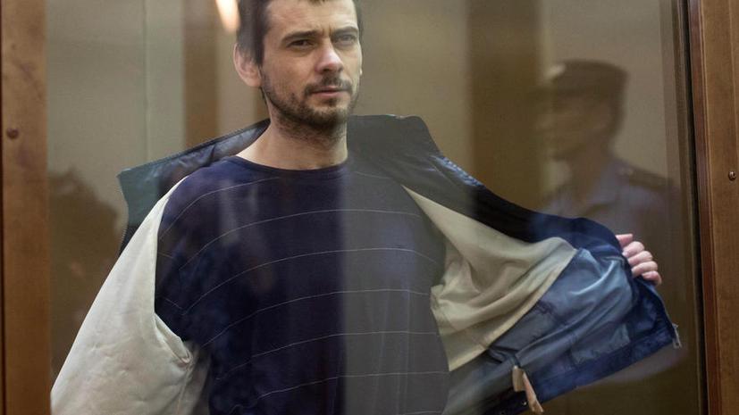 Белгородский суд приговорил Сергея Помазуна к пожизненному заключению
