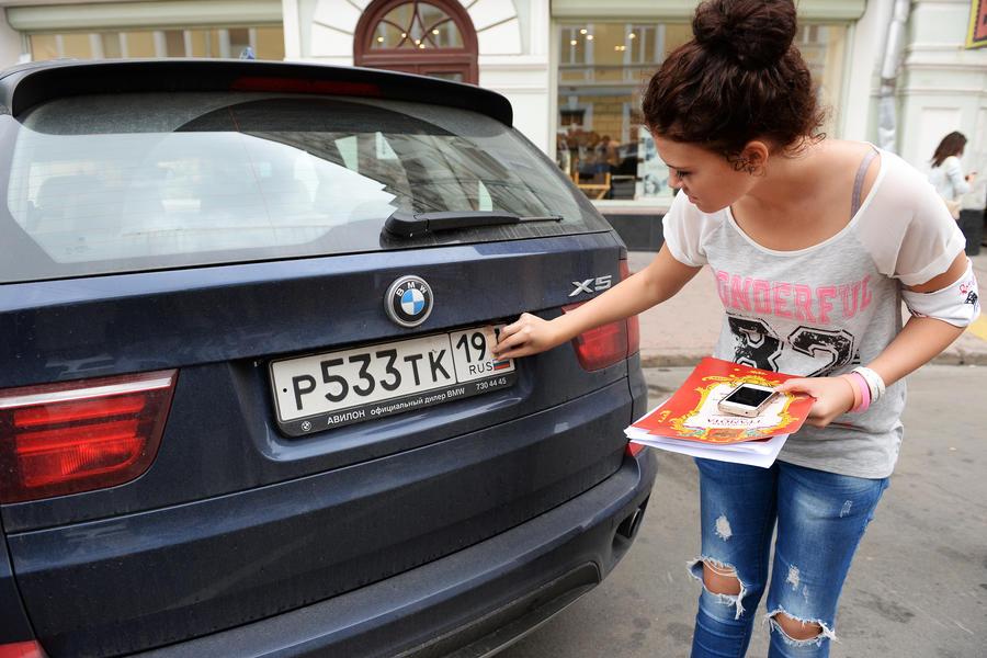 Правила регистрации автомобилей упростились