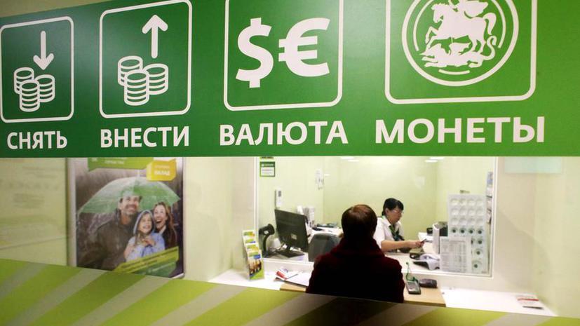 Аналитики: Повышение ключевой ставки ЦБ до 17% годовых призвано укрепить рубль