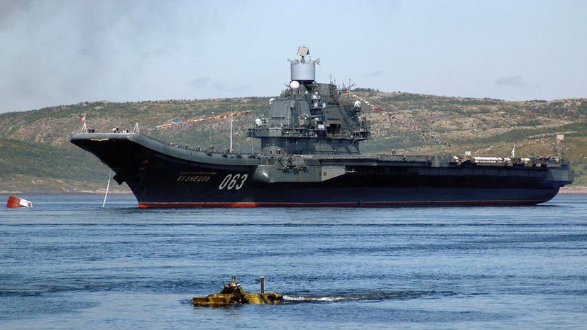Россия отправит в Сирию авианесущий крейсер «Адмирал Кузнецов»