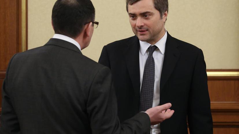 Владислав Сурков снова будет работать в Кремле