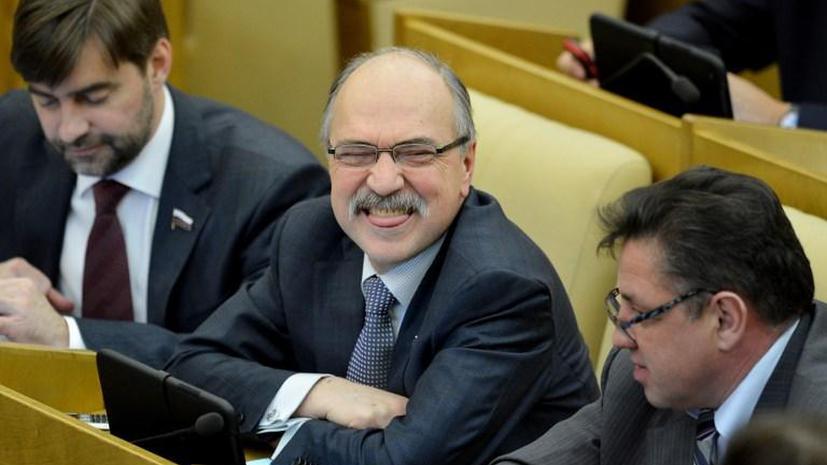 Депутат Госдумы Владимир Пехтин написал заявление о сложении полномочий
