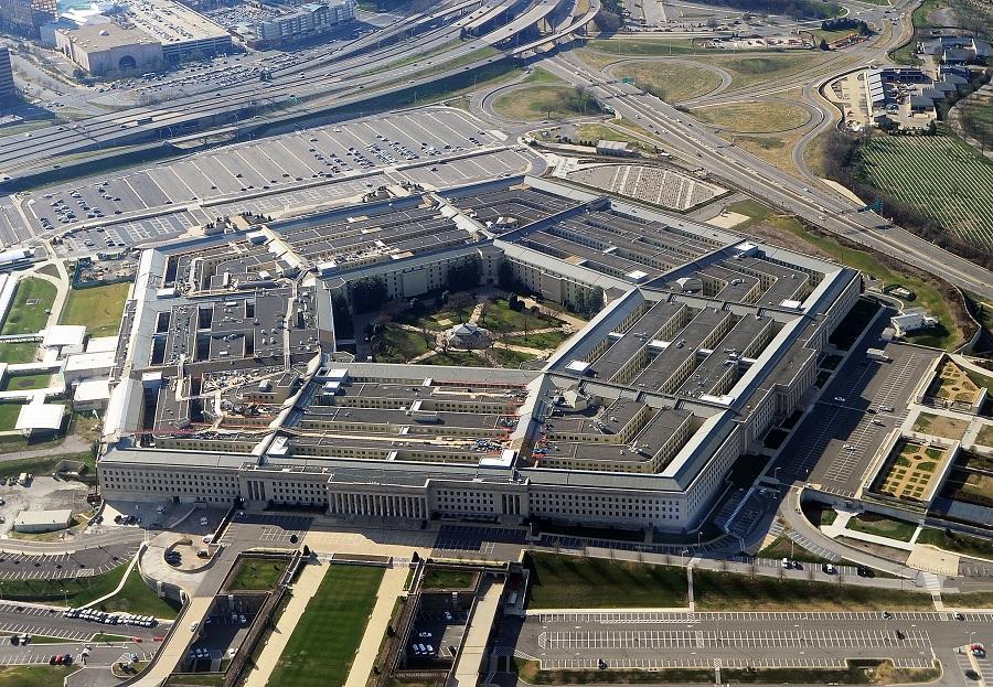 Пентагон сокращает рабочие места