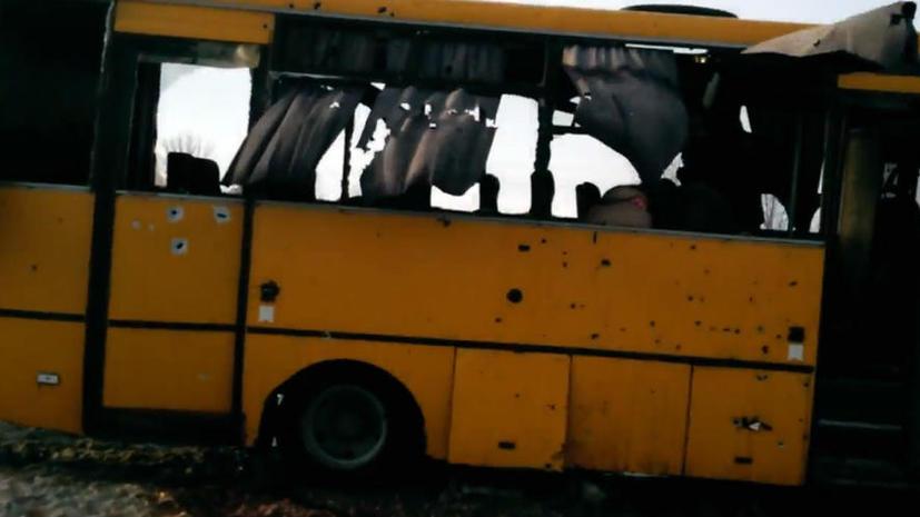 В ДНР назвали провокацией заявления о причастности ополченцев к обстрелу автобуса