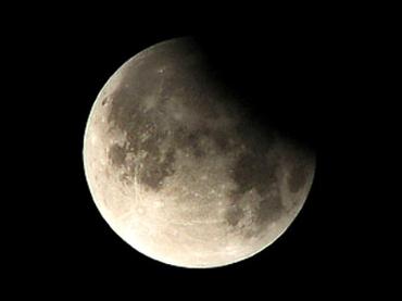 Россия планирует покорить Луну