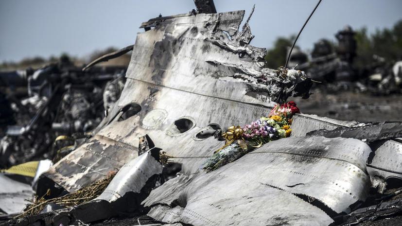 CNN: Международные эксперты не могут попасть на место крушения Boeing из-за украинской армии