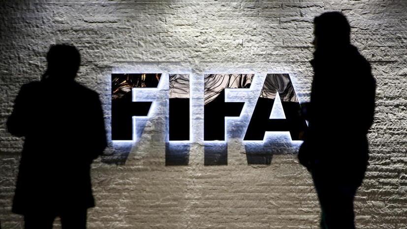 Новые аресты чиновников ФИФА: коррупция в Южной Америке
