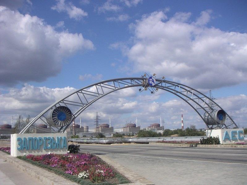 Немецкий эксперт: Боевые действия на востоке Украины угрожают безопасности Запорожской АЭС