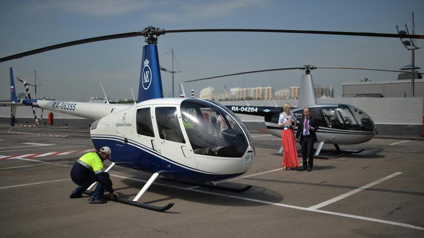 Стоянки вертолётного такси разместят на московских крышах