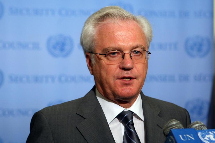Виталий Чуркин: Сирийское химоружие будет уничтожено в срок, переносить дату нет необходимости