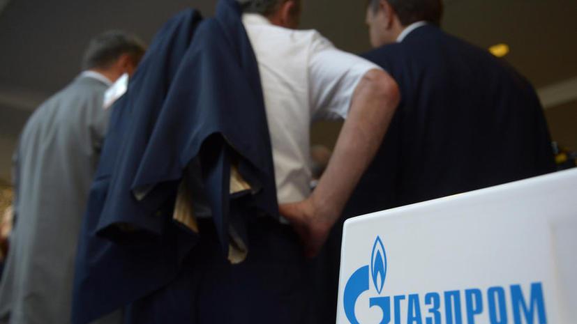 Задержаны преступники, укравшие акции «Газпрома» на полмиллиарда рублей