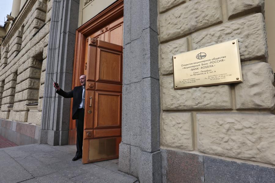 Российским чиновникам могут запретить иметь валютные счета в отечественных банках