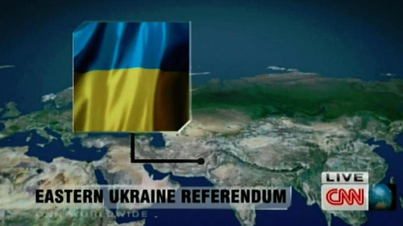 Телекомпания CNN разместила Украину на карте мира на месте Пакистана