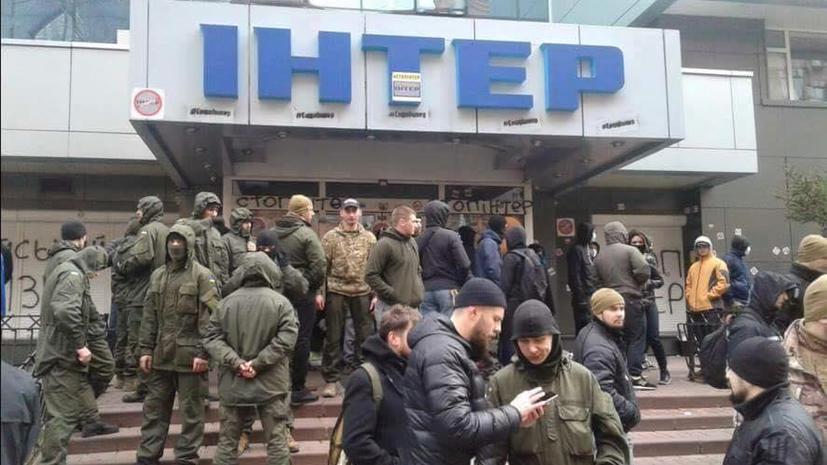 Уникальный журналистский батальон: бойцы «Азова» заблокировали здание телеканала «Интер» в Киеве
