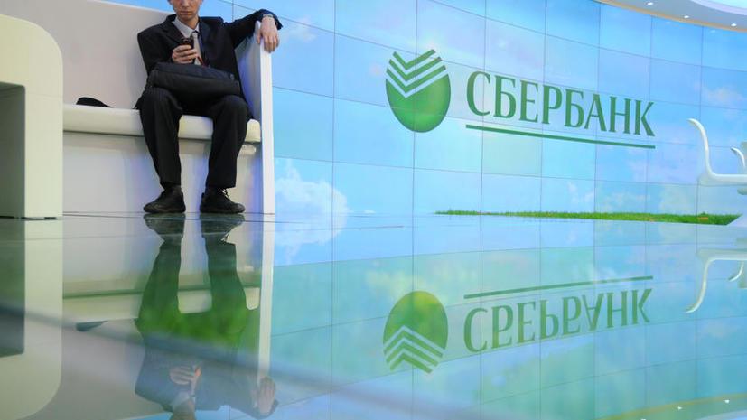 Средняя ставка по ипотеке в Сбербанке вырастет до 15%