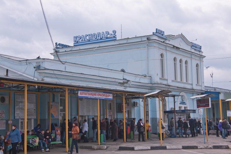 Сведения об эвакуации автовокзала в Краснодаре оказались ложными
