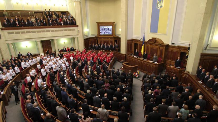 Украинский парламент принял госбюджет на 2014 год