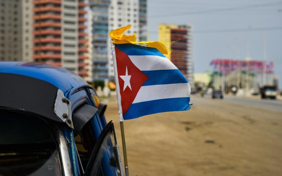 Куба ослабила требования к выдаче кредитов частным лицам и малому бизнесу