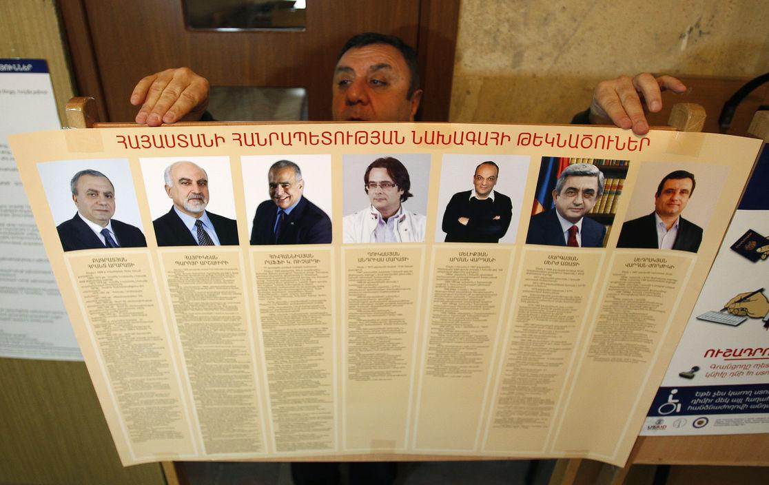В Армении стартовали президентские выборы