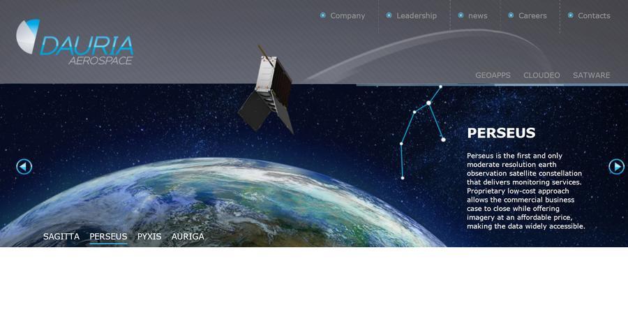 Российская компания создаст спутники для ежедневной съёмки Земли