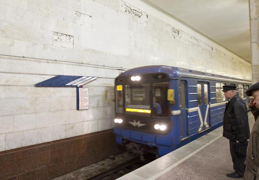 Метро в Минске полностью закрыто из-за подозрительных предметов на нескольких станциях
