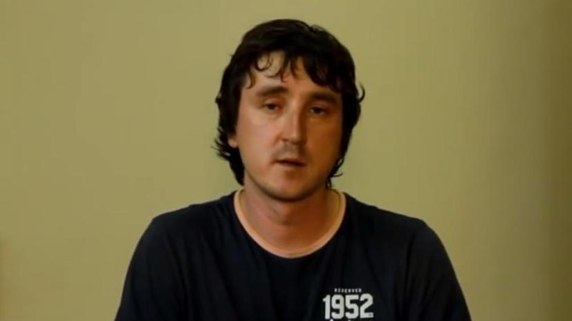 Видеозапись допроса журналиста LifeNews появилась в интернете