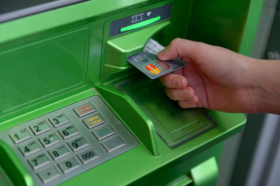 ЦБ РФ выступил за ужесточение наказания за мошенничество с банковскими картами
