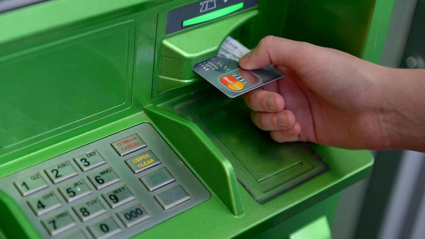 СМИ: Российским банкам разрешат блокировать подозрительные карточные операции