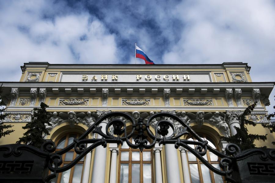 ЦБ отозвал лицензии у четырёх банков за отмывание доходов