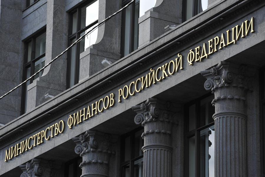 Минфин России объявил о дефолте Украины и инициализации разбирательства по невыплате долга перед РФ