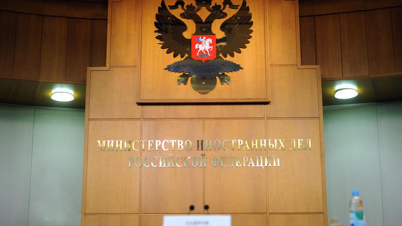 МИД РФ требует от США предоставить доступ ко всем документам в деле о смерти Максима Кузьмина