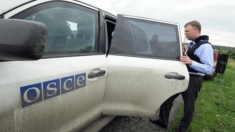 Наблюдатели ОБСЕ на Украине за сутки дважды попали под артобстрелы