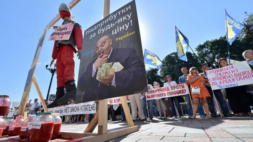Wall Street Journal: Война легла тяжёлым бременем на экономику Украины