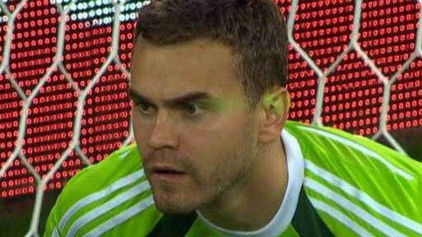 Нечестная игра: как зрители отреагировали на попытку ослепить лазером вратаря сборной России