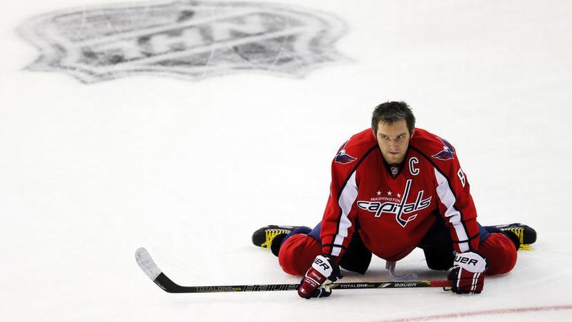 Овечкин стал самым влиятельным хоккеистом НХЛ в 2013 году