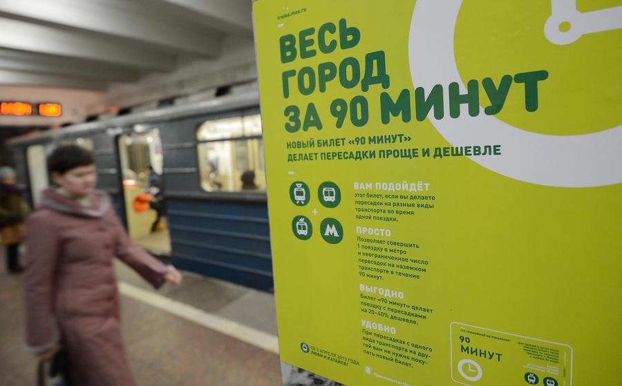 В московском метро появятся «зоны принятия решений»