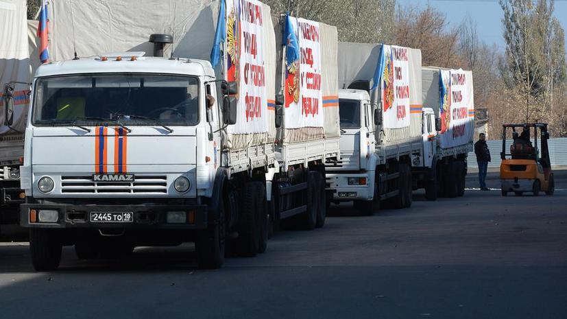 Пятый российский гуманитарный конвой доставил помощь жителям Донбасса