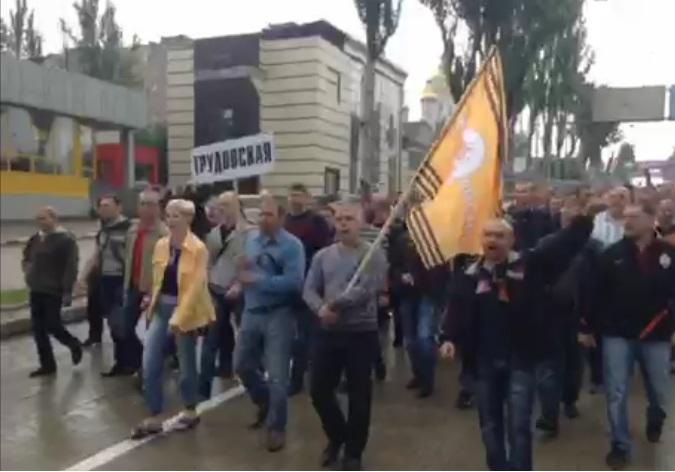 Тысячи шахтёров приняли участие в митинге в Донецке