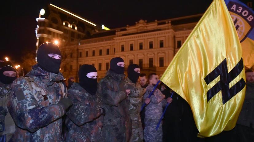 СМИ: Неонацисты с Украины для Европы так же опасны, как исламисты