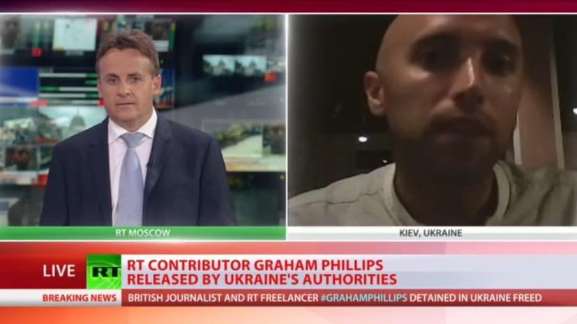 Стрингер RT Грэм Филлипс освобождён после задержания украинскими силовиками