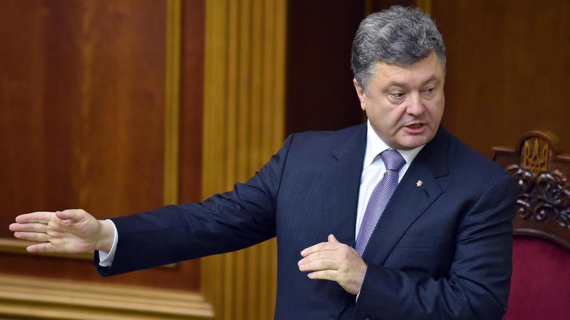 Пётр Порошенко: Решение Рады лишить русский язык статуса регионального было ошибкой