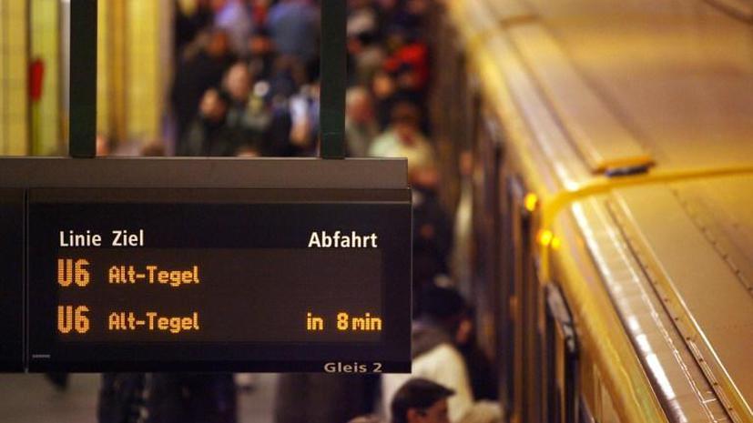 Немцы придумали рекламу, звучащую прямо в голове