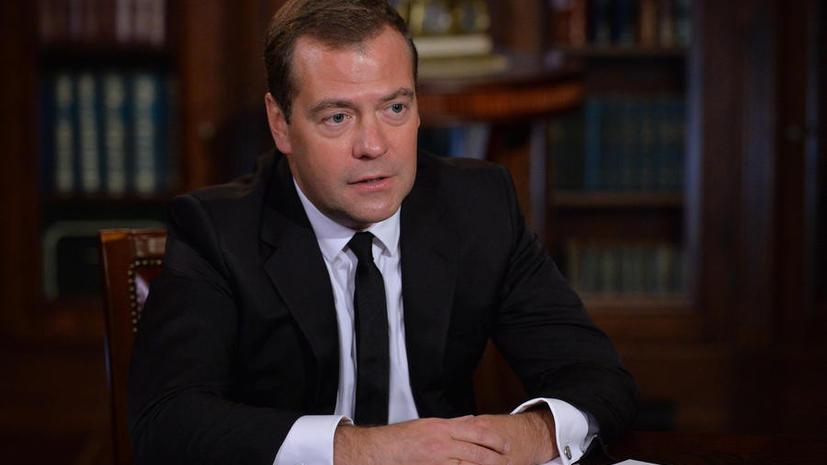 Дмитрий Медведев: Использовавший против своих же граждан танки Киев должен восстановить юго-восток